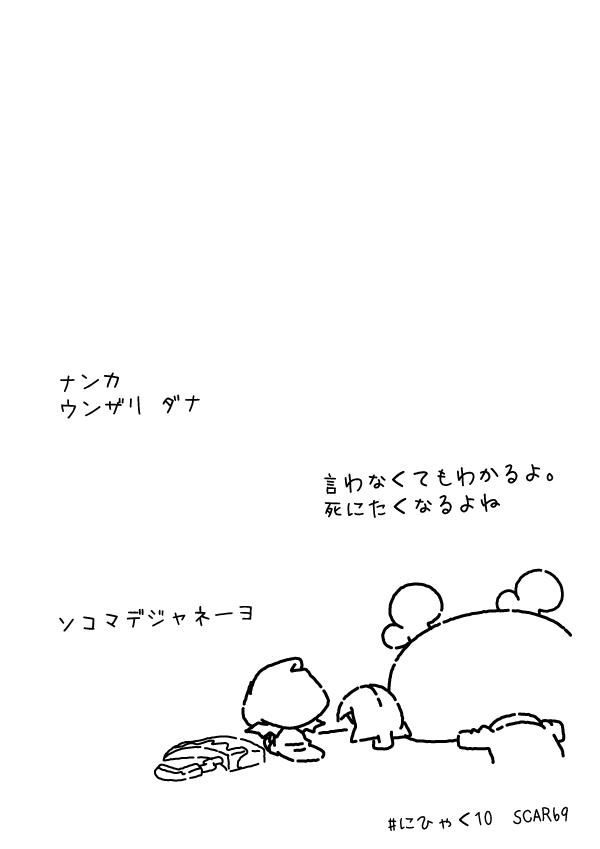 KAGECHIYO_210_after