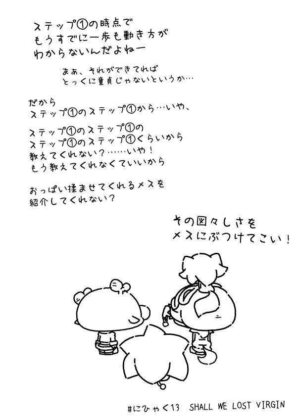 KAGECHIYO_213_after