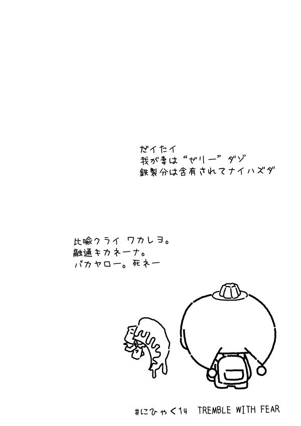 KAGECHIYO_214_after
