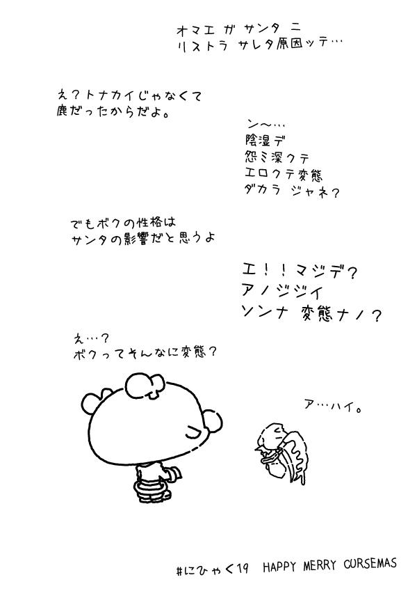 KAGECHIYO_219_after