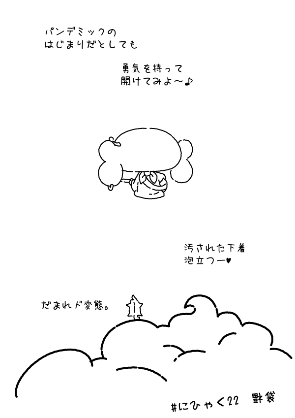 KAGECHIYO_222_after