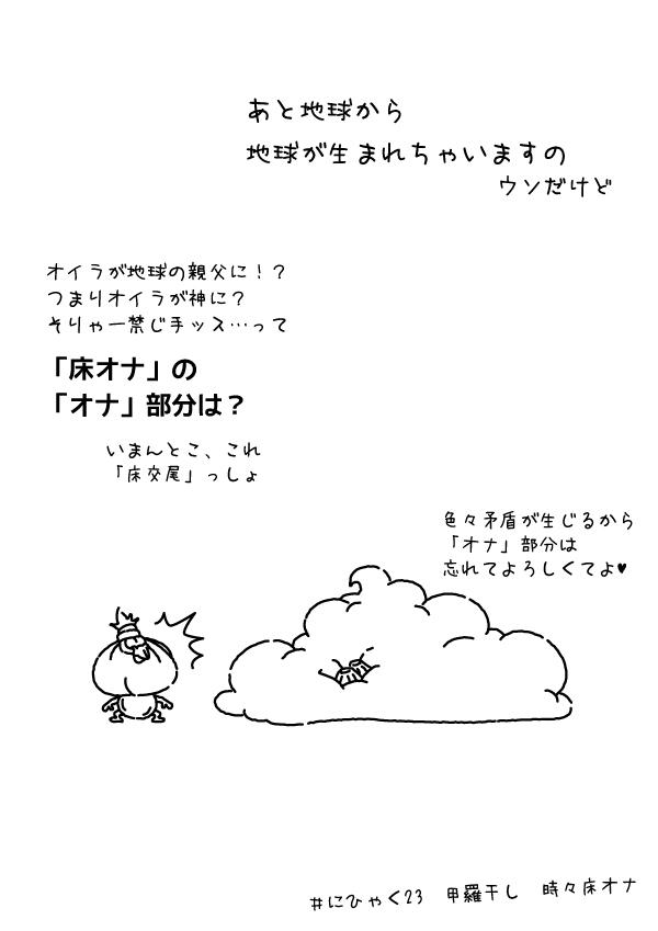 03after_223.jpg