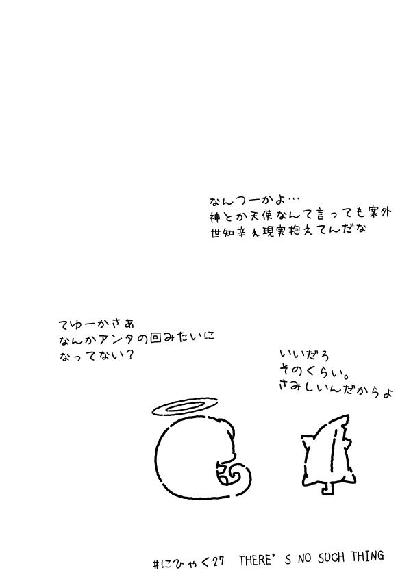 03after_227_02.jpg