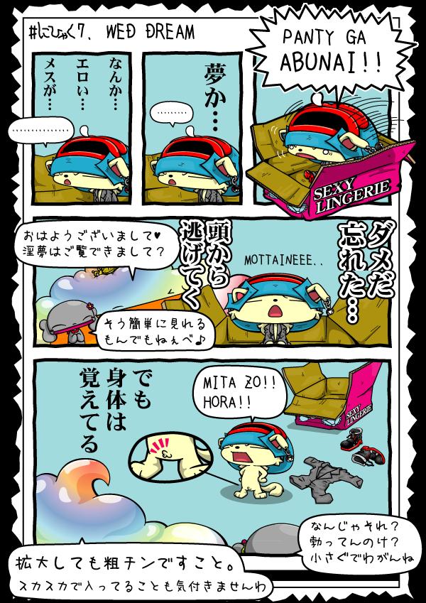 KAGECHIYO_207_blog