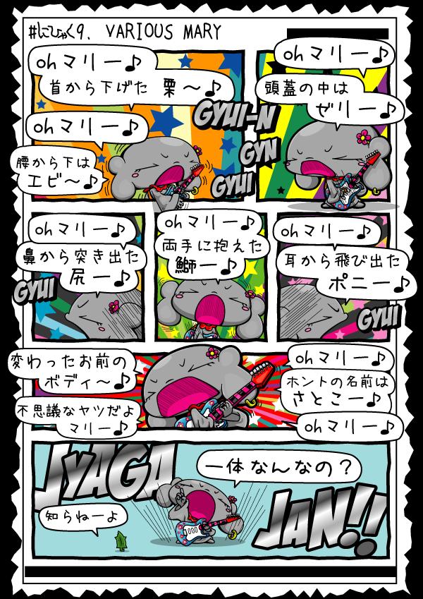 KAGECHIYO_209_blog