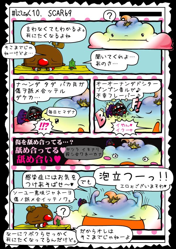KAGECHIYO_210_blog