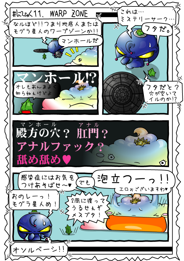 KAGECHIYO_211_blog