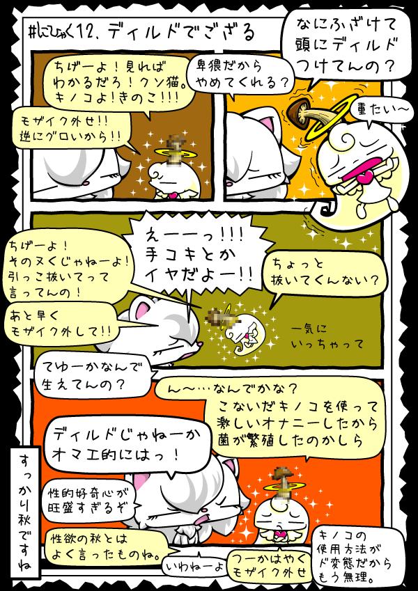 KAGECHIYO_212_blog