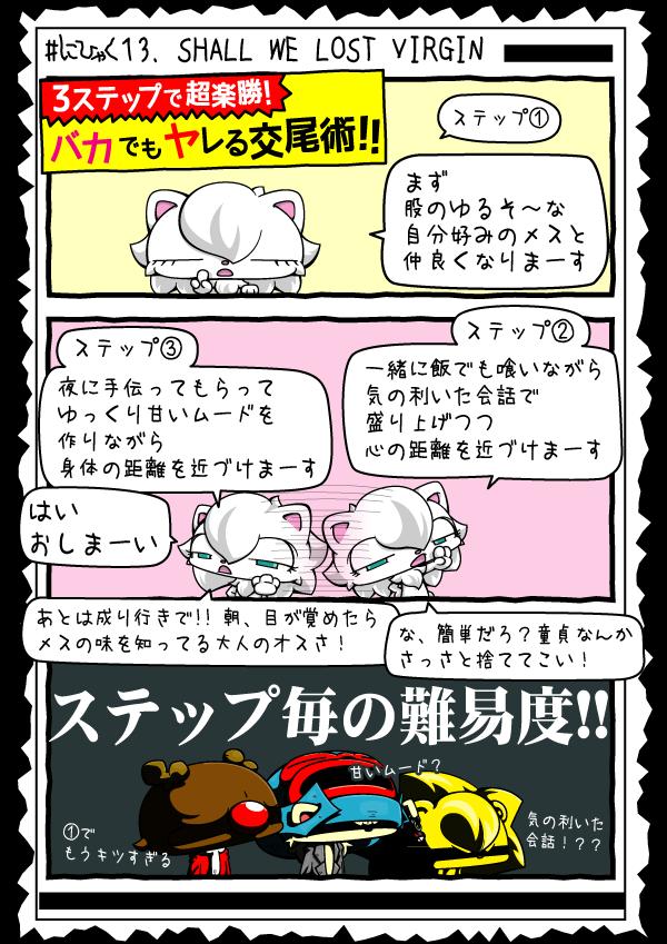 KAGECHIYO_213_blog