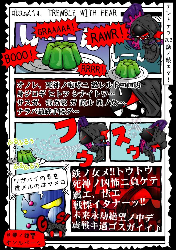 KAGECHIYO_214_blog