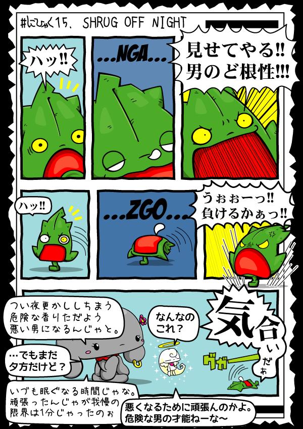 KAGECHIYO_215_blog