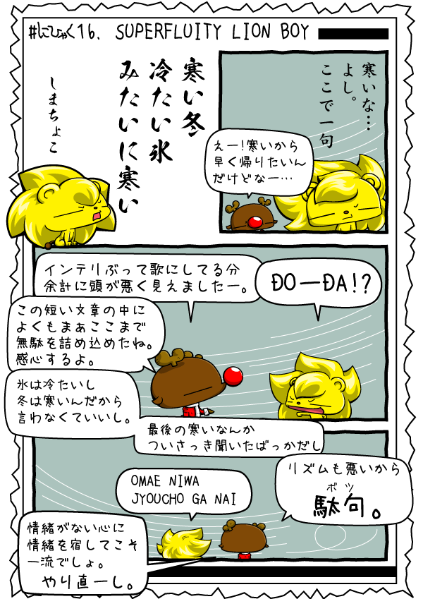 KAGECHIYO_216_blog