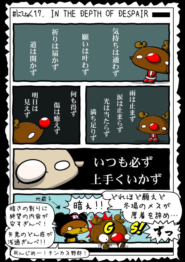 KAGECHIYO_217_blog