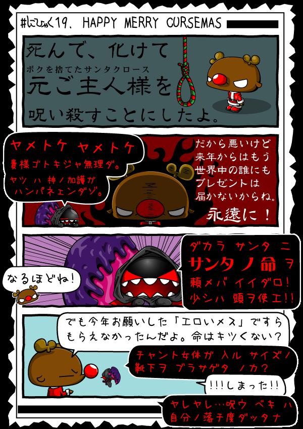 KAGECHIYO_219_blog
