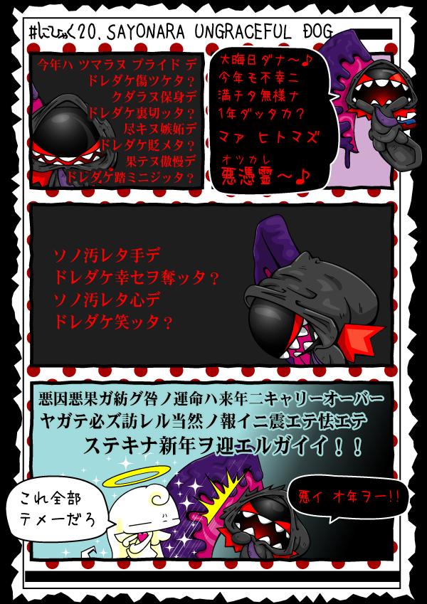 KAGECHIYO_220_blog