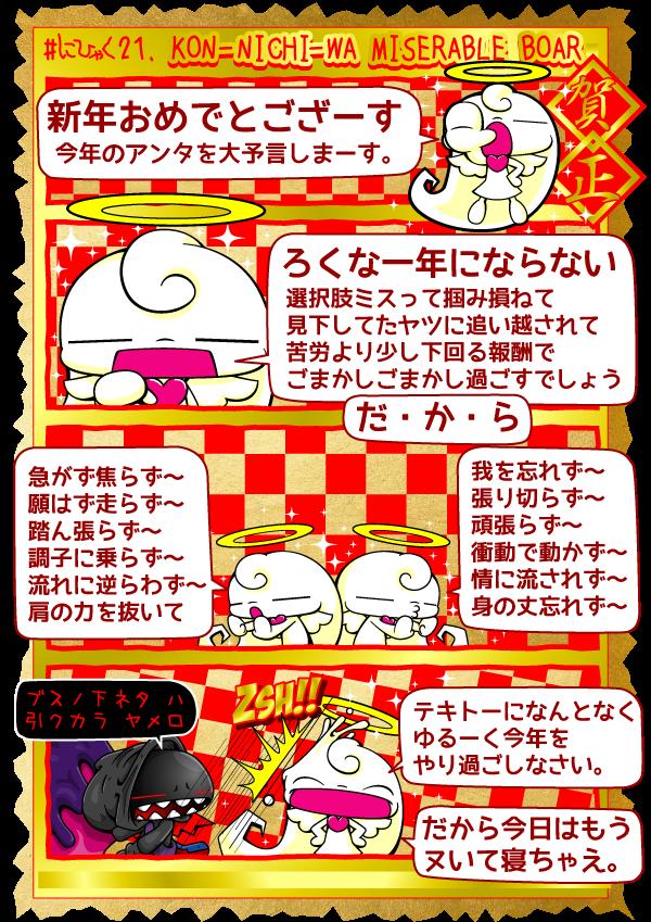 KAGECHIYO_221_blog