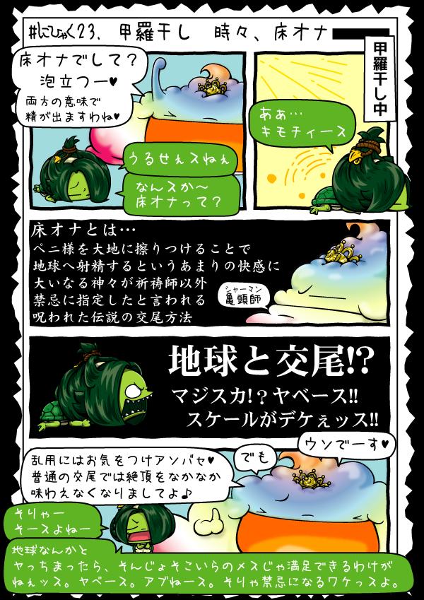 KAGECHIYO_223_blog