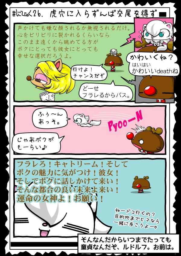 KAGECHIYO_226_blog