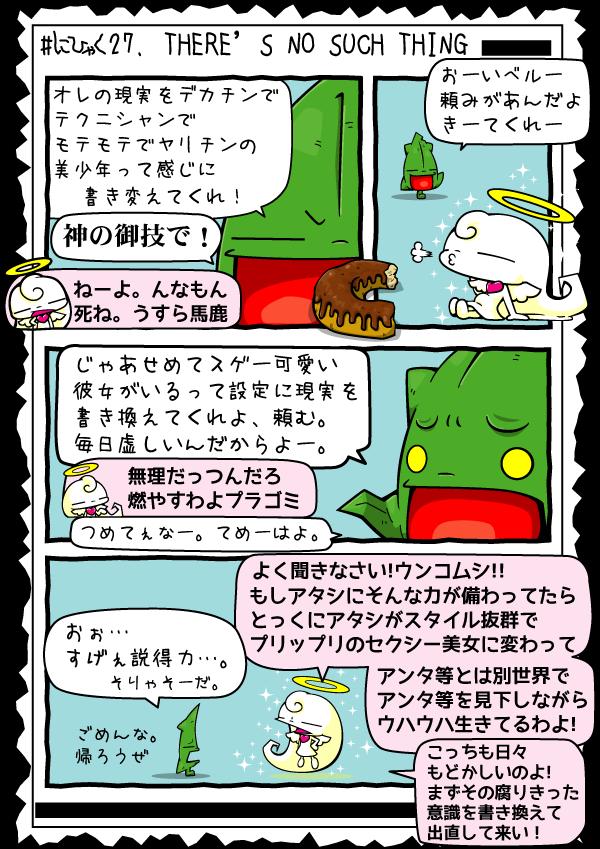 03blog_227.png