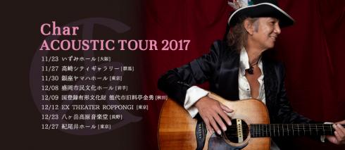 Char Acoustic Tour 2017
