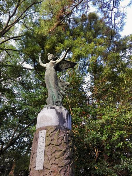 9.24 雁宿公園3