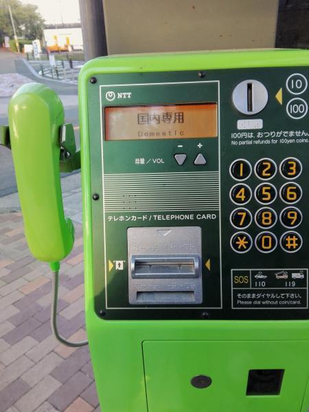 9.24 雁宿公園9