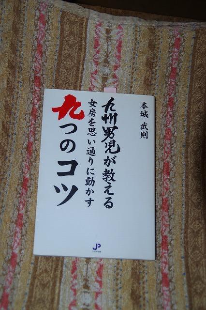IMGP3065.jpg