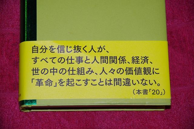 IMGP3068.jpg