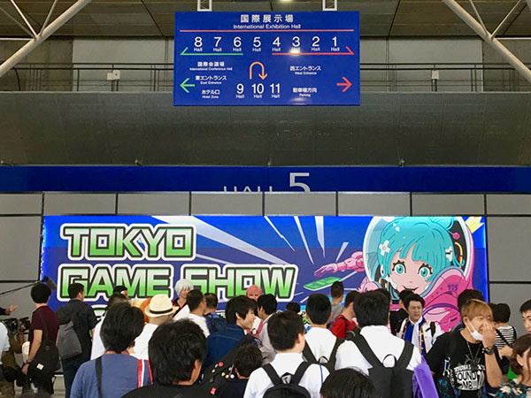 東京ゲームショウ_1674_s