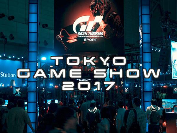 東京ゲームショウ_3_s