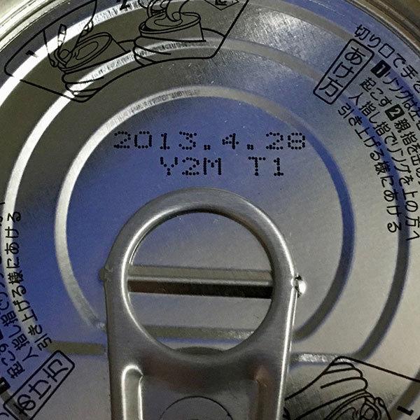 缶詰_賞味期限切れ_1802_s