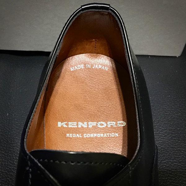 KENFORD_KB48AJ_1759_s.jpg