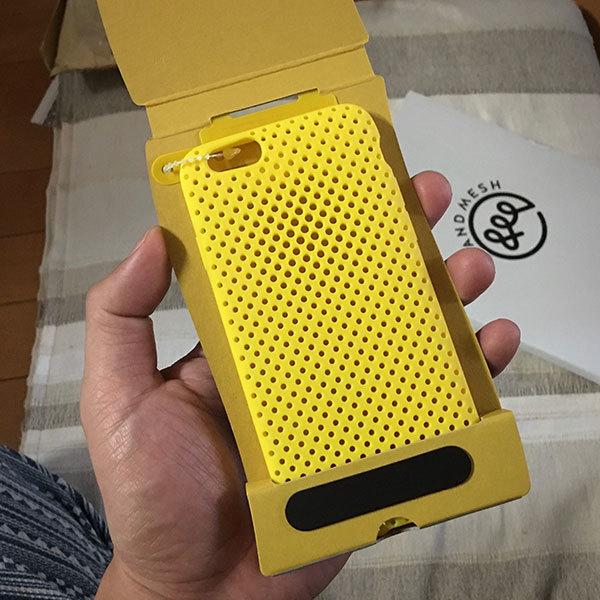 andmesh_yellow_1699_s.jpg