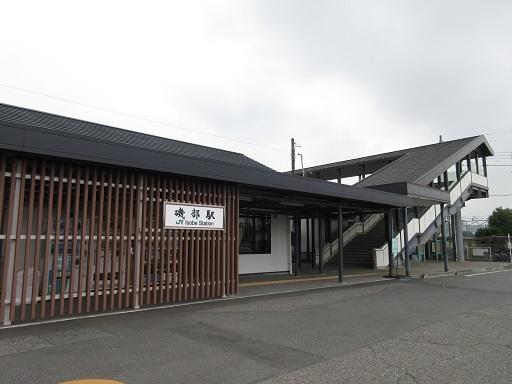 JR磯部駅