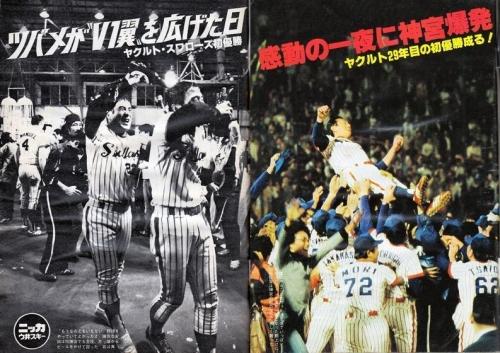 【競馬ネタ】昭和53年当時の重賞1着賞金