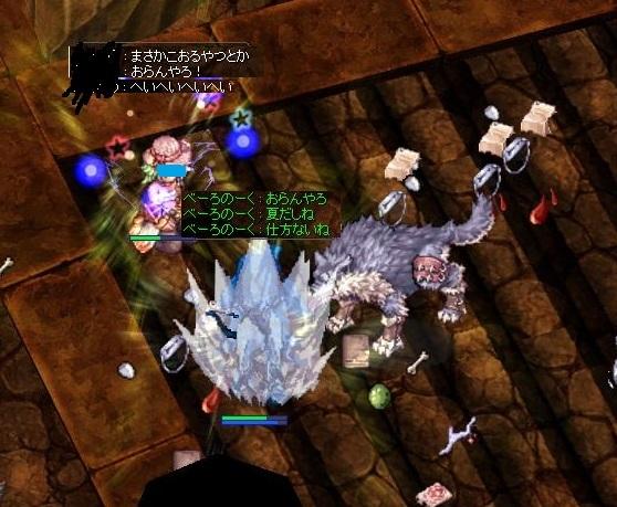 screenOlrun409.jpg