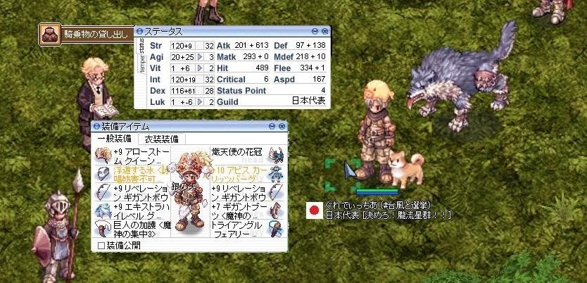 screenOlrun438.jpg
