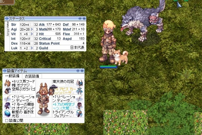 screenOlrun439.jpg