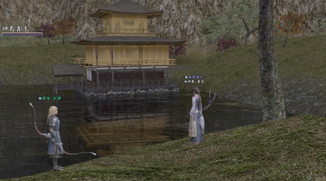 逆さ金閣寺