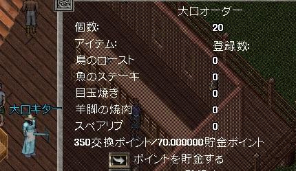 2017102302.jpg