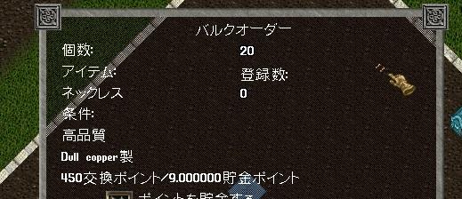 2017103003.jpg