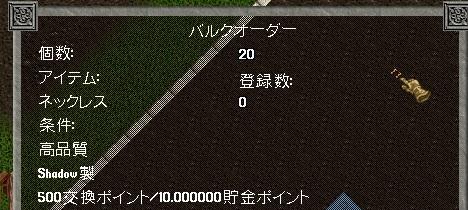 2017103101.jpg