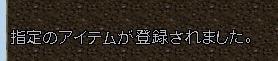 2017103106.jpg