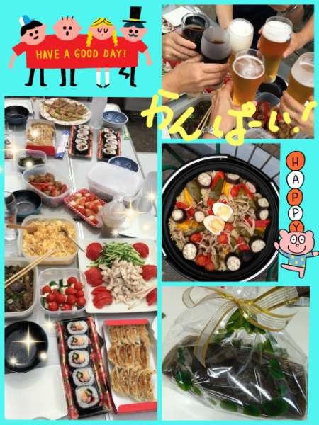 17-09-24-22-04-49-149_deco_20170924220623.jpg