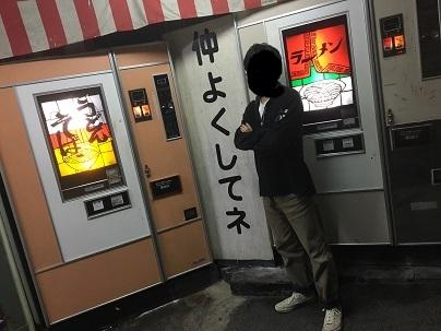 20170923 (3)