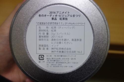 DSC025271 (6)