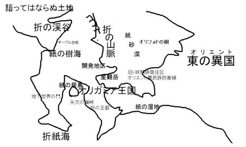 地図(仮5)
