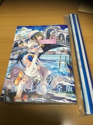 20171111ごちうさ (8)