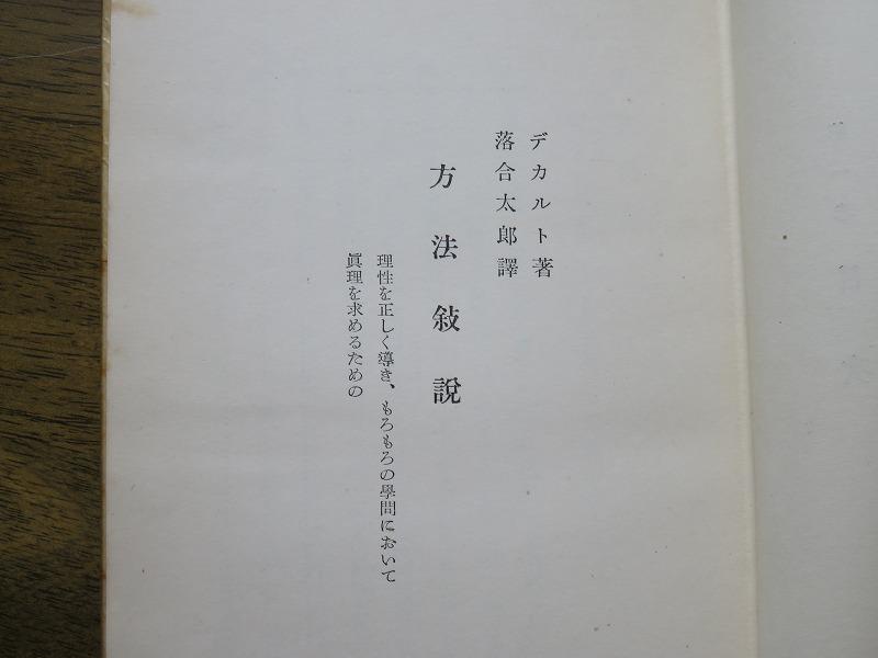 ddm14