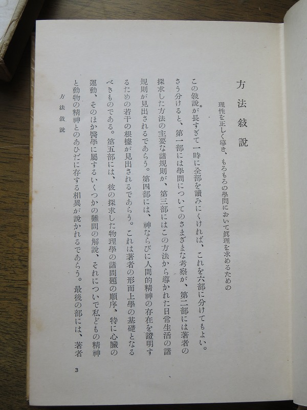 ddm15
